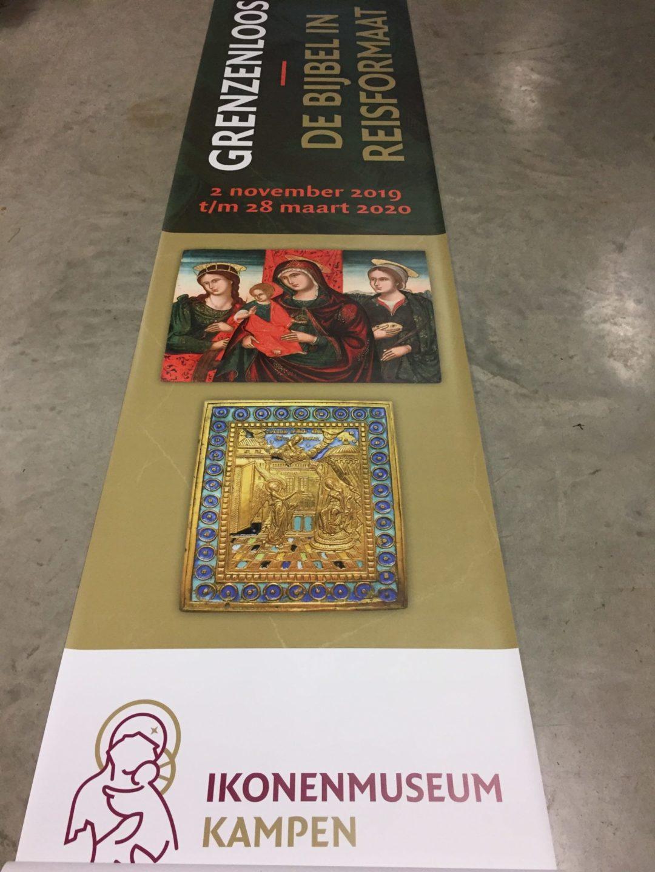 Banner voor het iconenmuseum